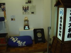 Tamakasugaten_004