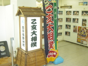 Tamakasugaten_005