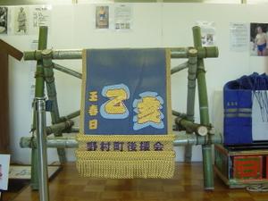 Tamakasugaten_007