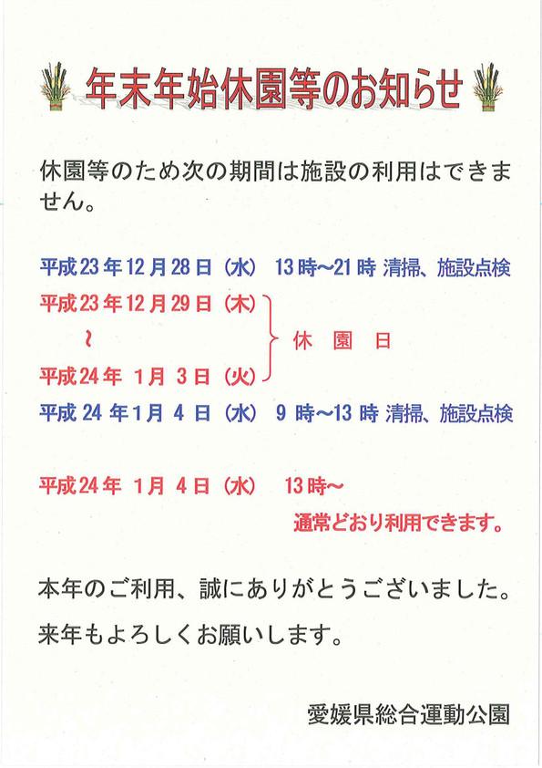 20111227153202244_0001_2