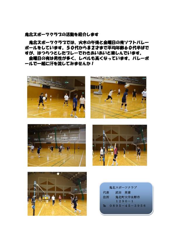 Kihoku_4