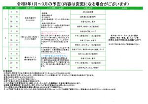 Img20201111_16024745_2