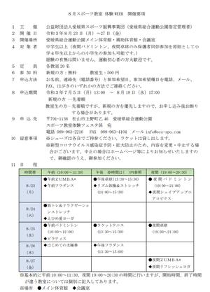 Youkou20210611_201224_2